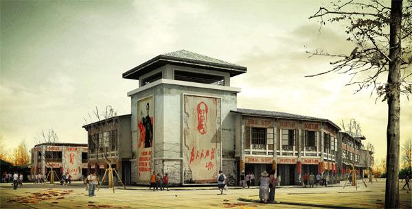 韶山红色记忆城