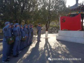 许昌移动党员突击队党性教育培训班
