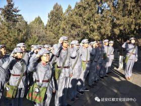潍坊市计划生育指导中心干部职工素质能力提升培训班