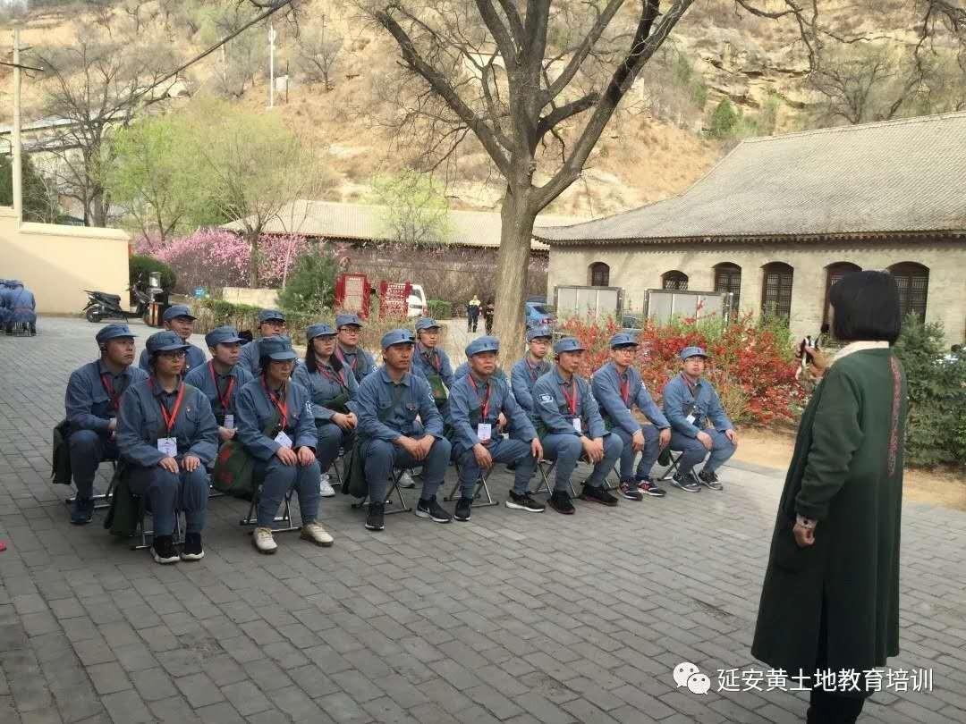 延安红色教育培训八天方案延安黄土地干部培训