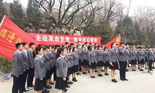 临潼铁路培训班