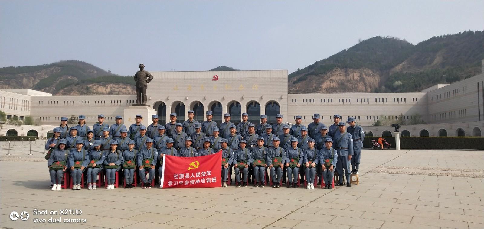 杜旗县人民法院培训班