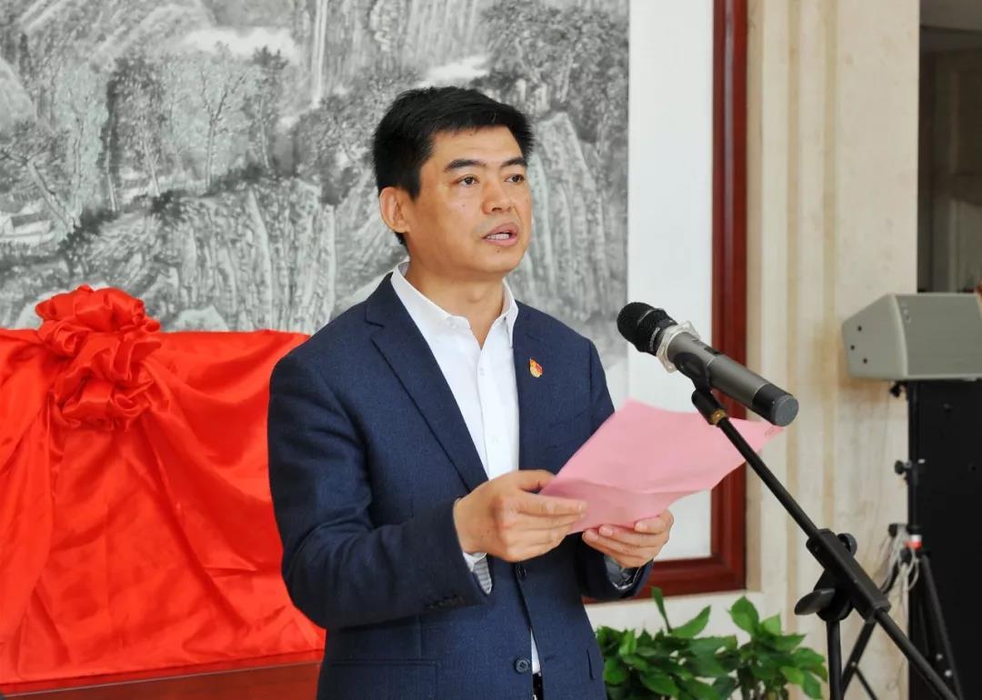 河南省机要密码系统革命传统教育基地揭牌仪式在大别山干部学院举行