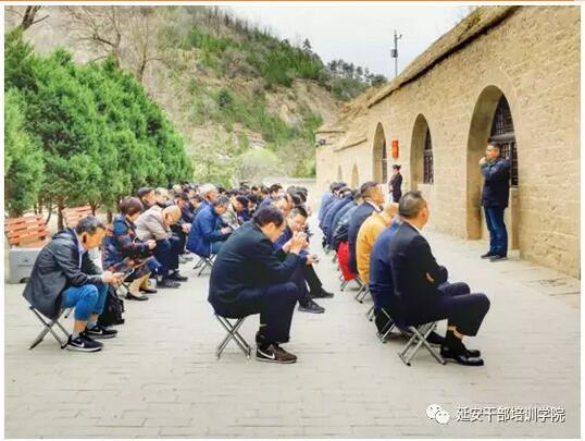 政协台州市委员会常委培训班在我院培训圆满结束