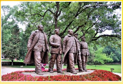 延安高地红色文化培训中心