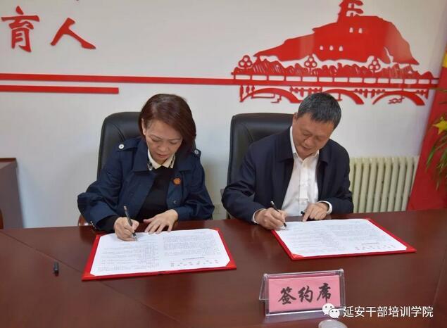我院与瑞金干部学院签署战略合作协议