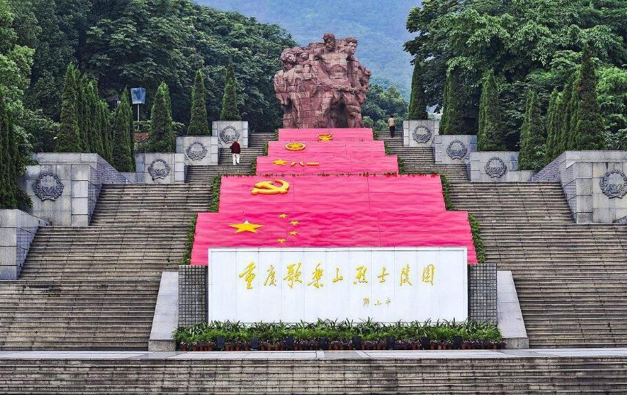 重庆 | 红岩精神7天培训方案