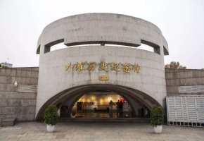 外滩历史纪念馆