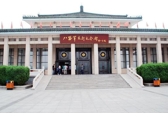 武乡县八路军太行纪念馆