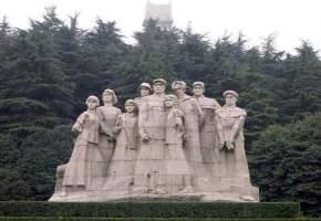 广州起义纪念馆和烈士陵园