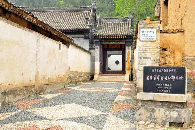 五台县晋察冀军区司令部旧址纪念馆