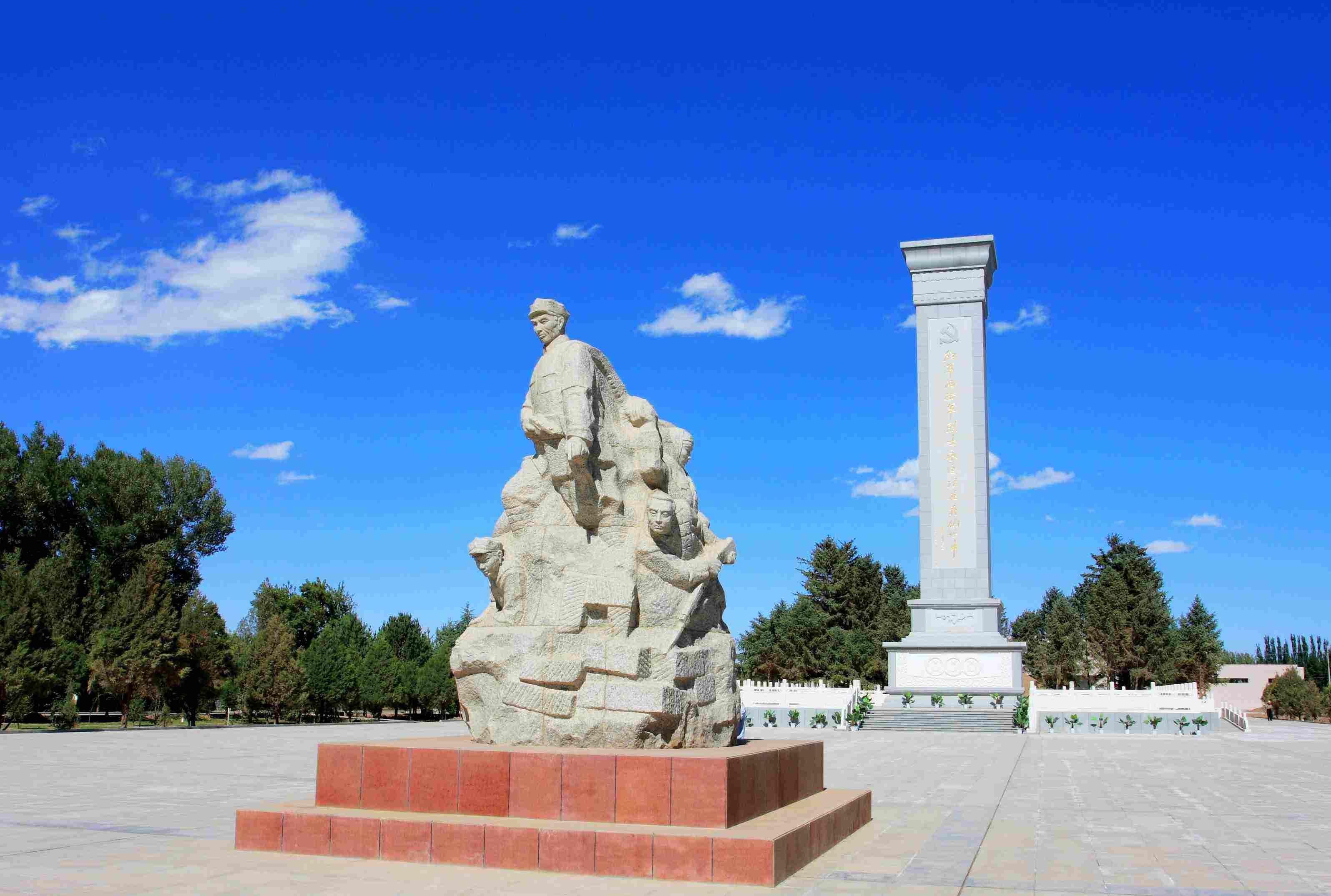 张掖市高台县高台烈士陵园