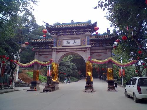 桂平西山风景名胜区