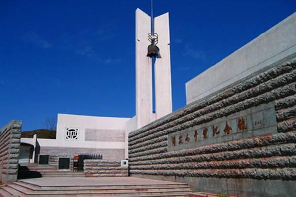 潘家峪惨案纪念馆