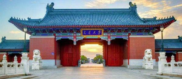上海交通大学干部培训