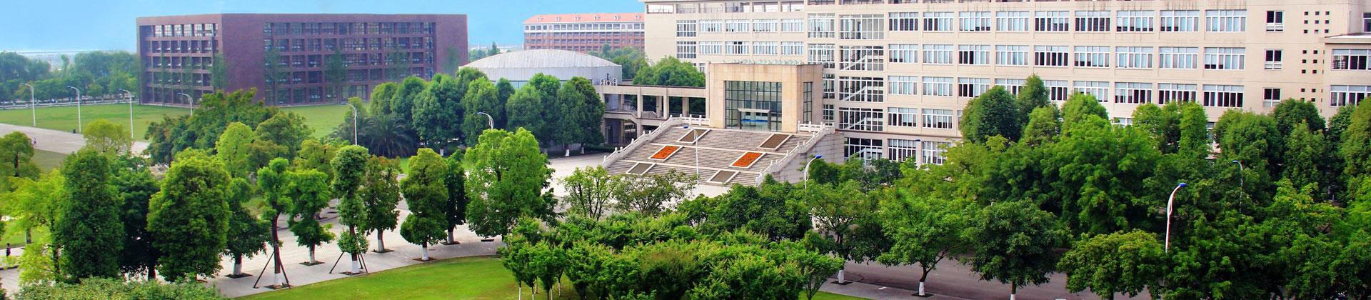 四川大学干部培训