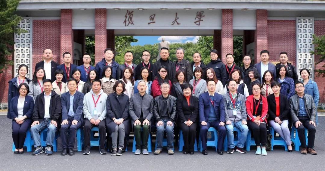 浙旅集团开展党务工会干部专项能力提升培训