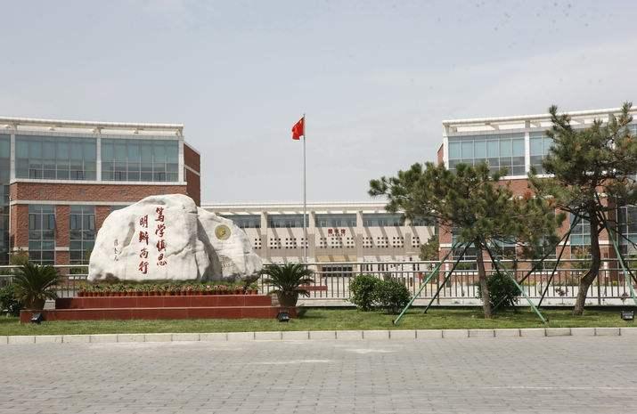 中国社会科学院大学校园风光