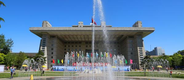 北京师范大学干部培训