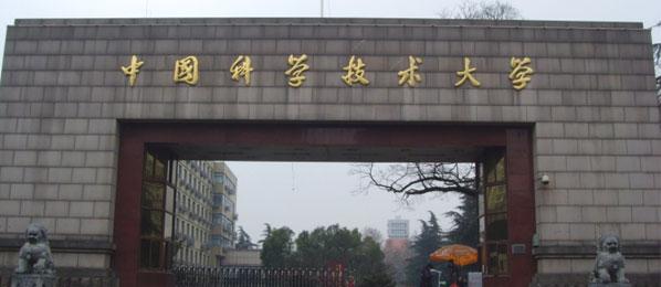 中国社会科学院大学干部培训