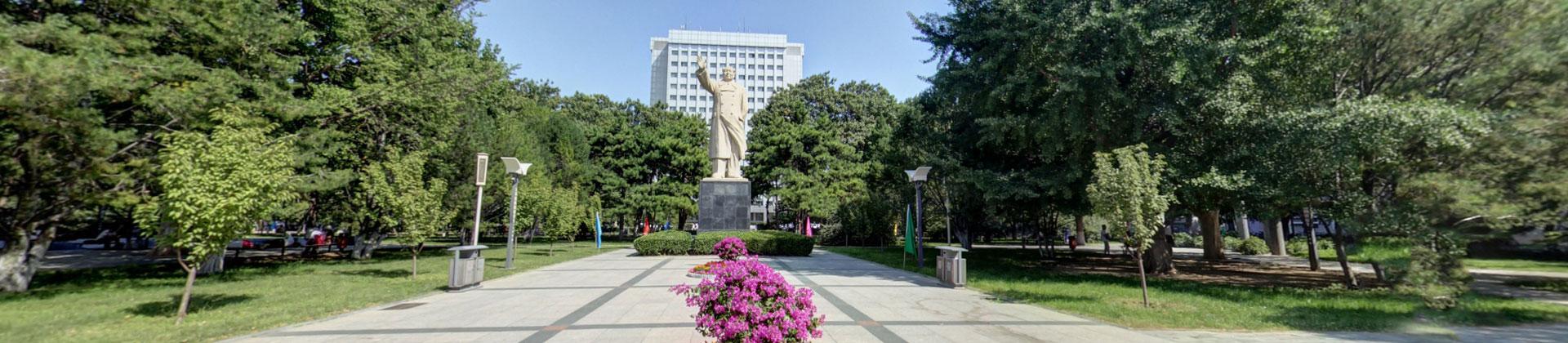 北京邮电大学干部培训