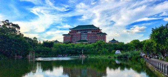 华南农业大学干部培训