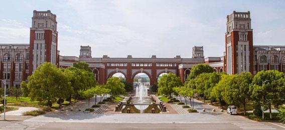 华东政法大学干部培训