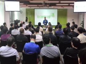 实施创新驱动发展战略专题研讨班(第7期)到张江高新区现场教学
