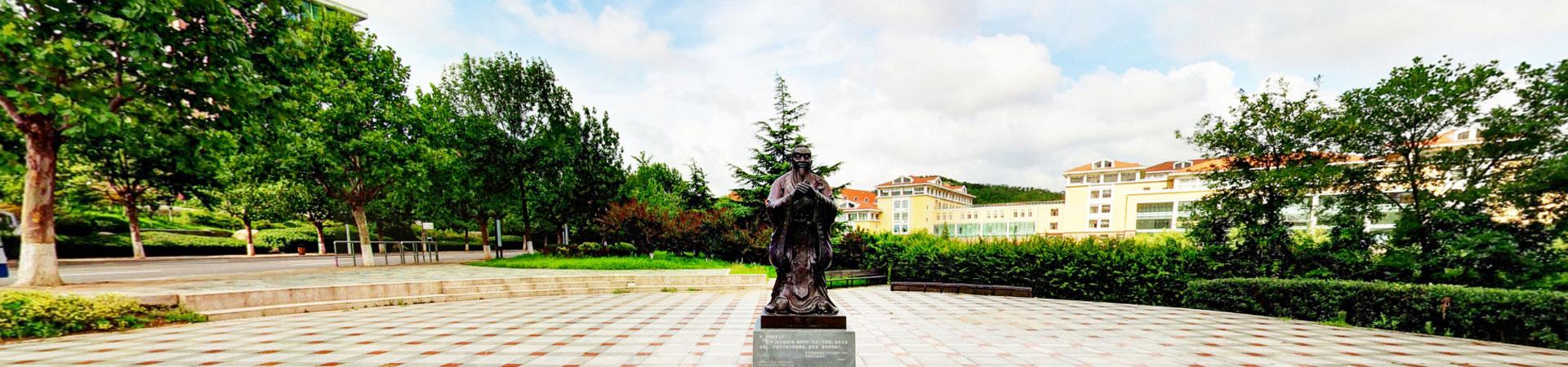 中国海洋大学干部培训