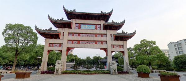 江南大学干部培训