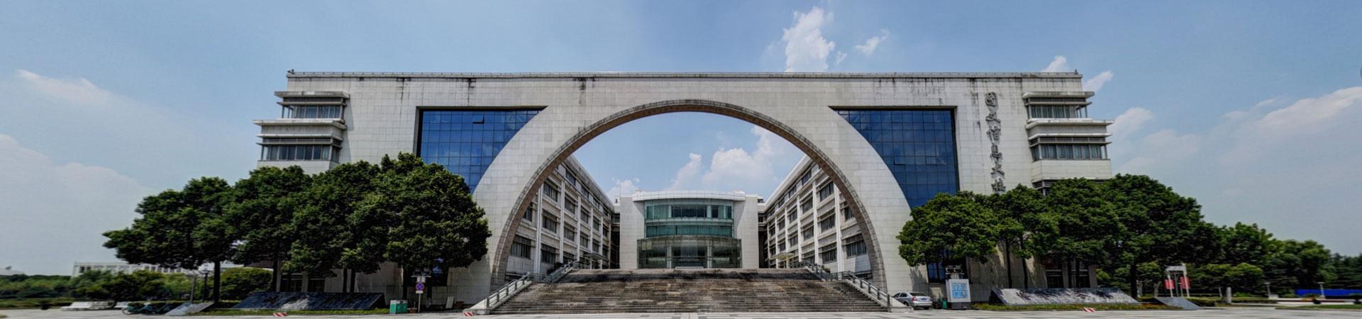 上海对外经贸大学干部培训