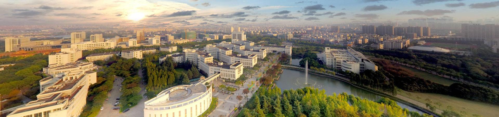 上海大学干部培训