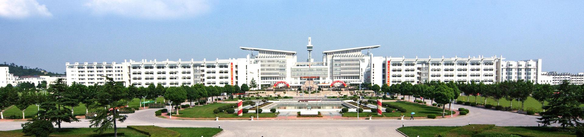 南京师范大学干部培训