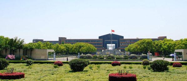 宁波大学干部培训