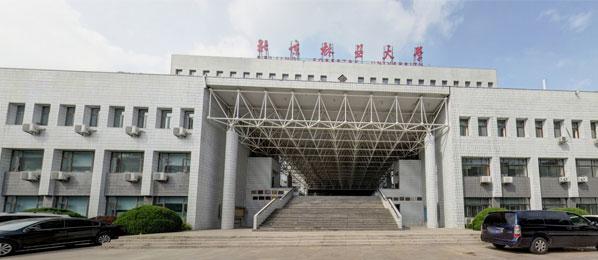 北京林业大学干部培训