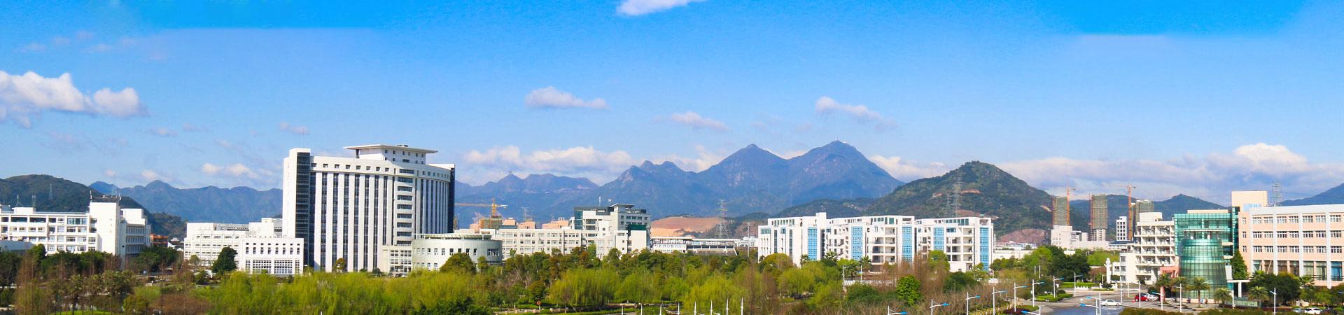 温州大学干部培训