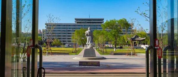 东北农业大学干部培训