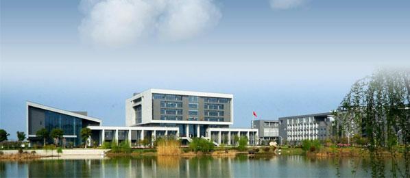 中国药科大学干部培训