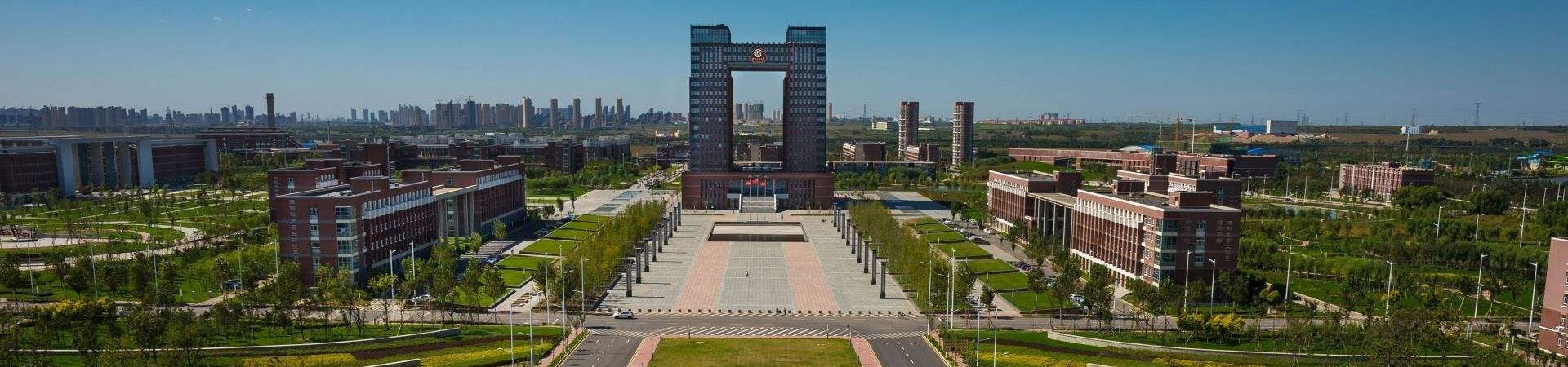 中国医科大学干部培训
