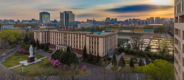中国地质大学干部培训