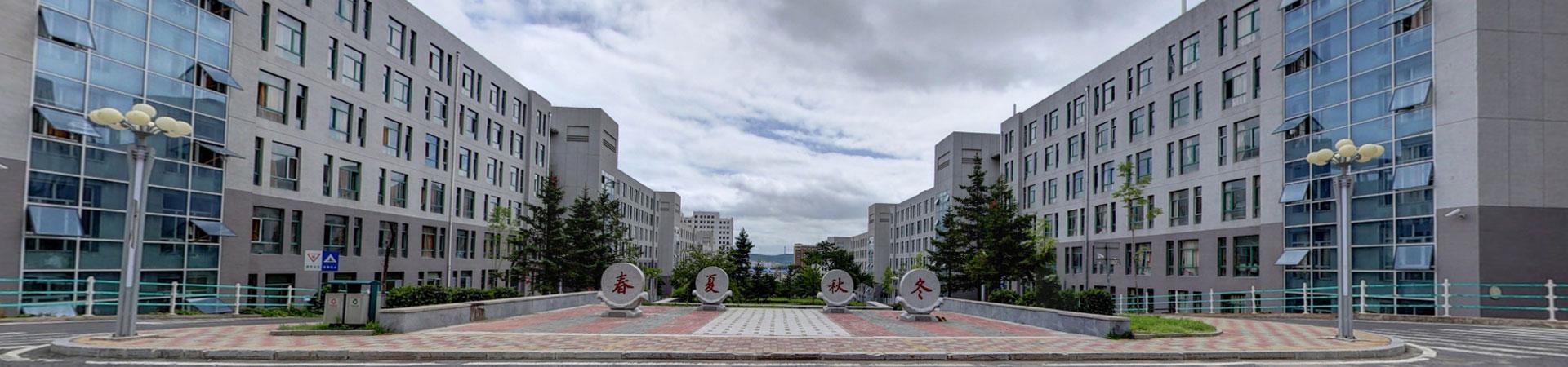 延边大学干部培训