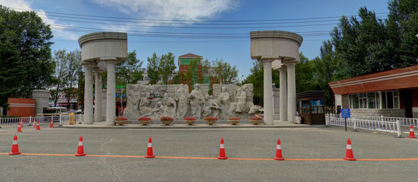 东北师范大学干部培训