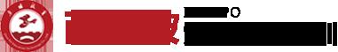 西柏坡党性教育培训-西柏坡红色教育培训