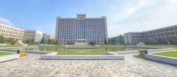 南京理工大学干部培训