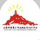 延安安塞区黄土地教育培训中心