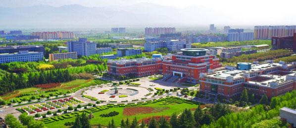 西北农业科技大学干部培训