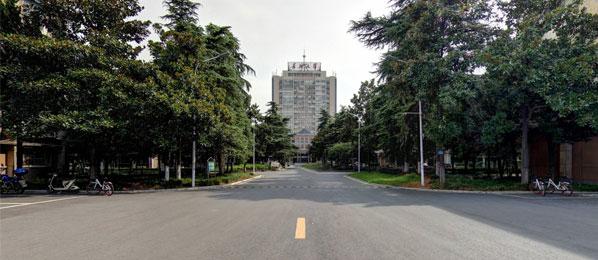长江大学干部培训
