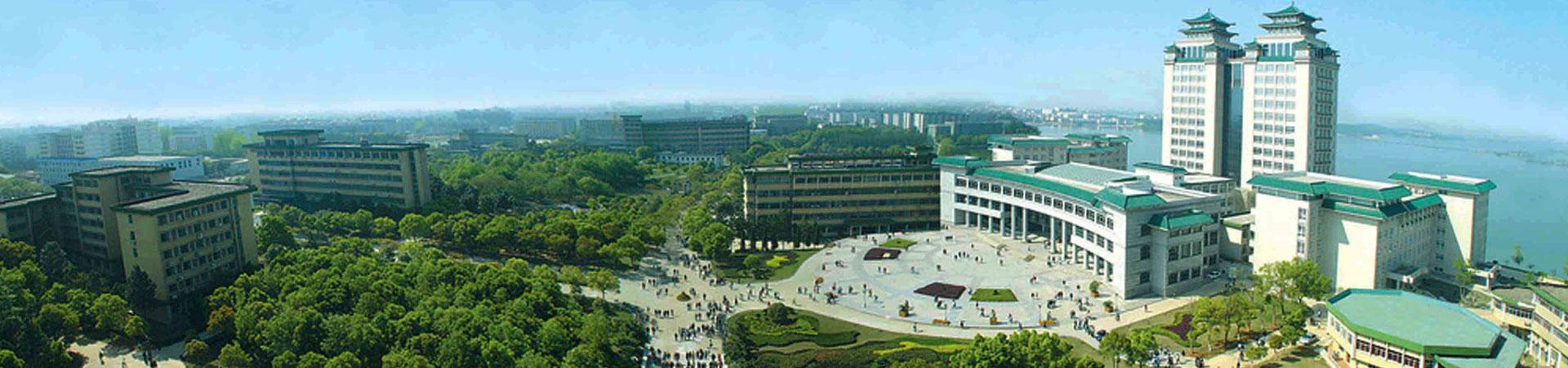 中南民族大学干部培训