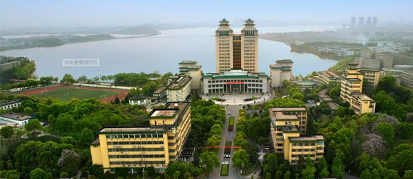 中南名族大学干部培训