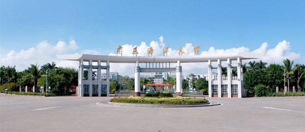 广东海洋大学干部培训